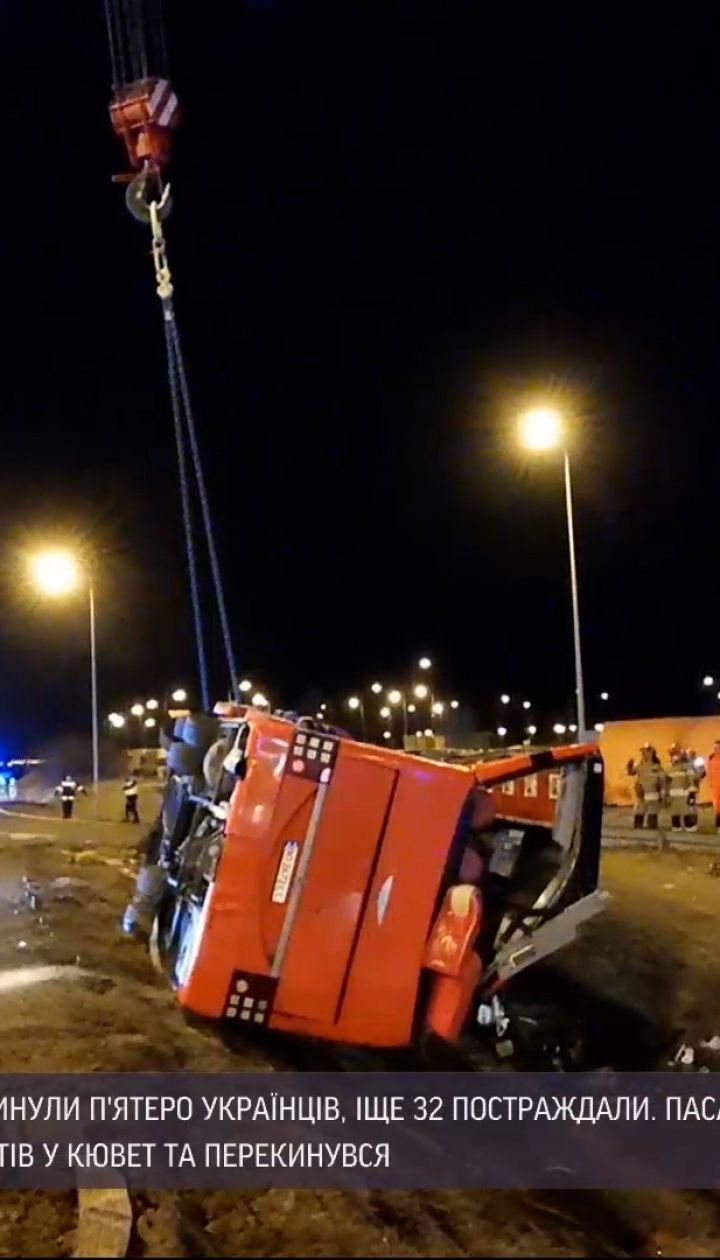 Новости мира: что известно о состоянии пострадавших в аварии в Польше