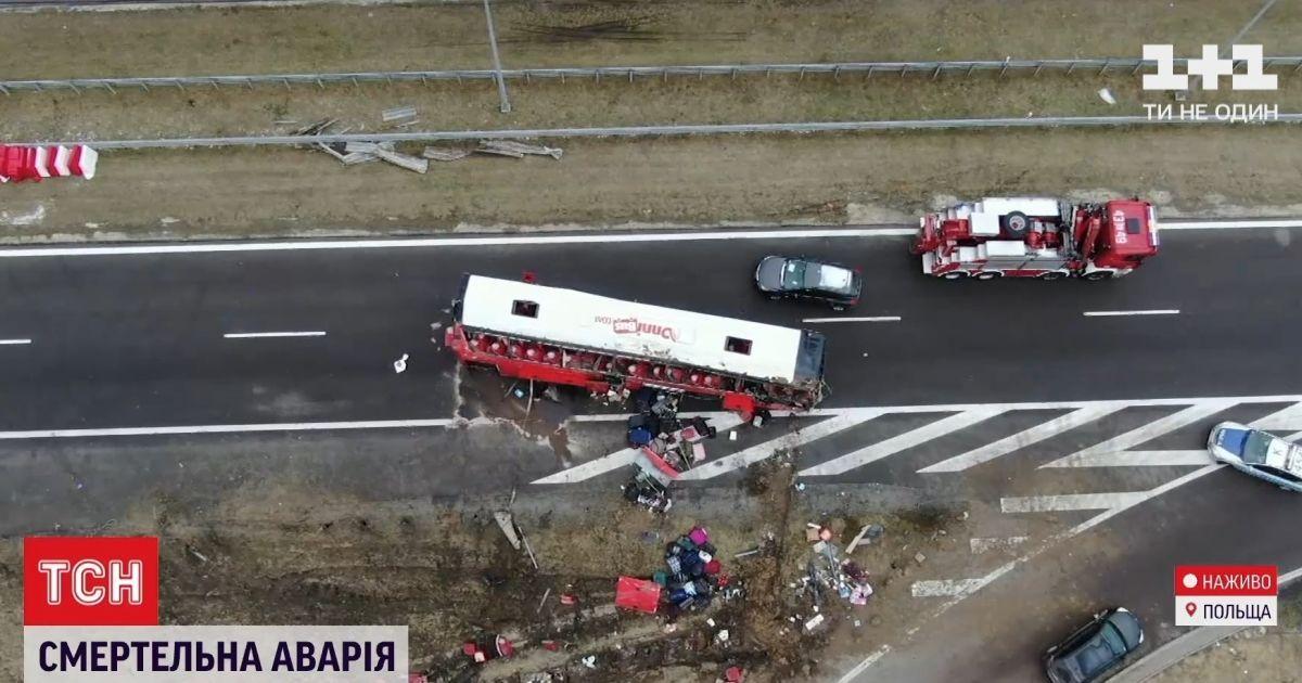 ДТП украинского автобуса в Польше: тела всех погибших идентифицировали