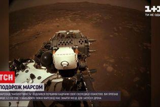 """Новости мира: марсоход """"Настойчивость"""" впервые отправился в экспедицию на Красную планету"""