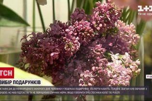 Новини України: як не образити жінку подарунком на 8 Березня