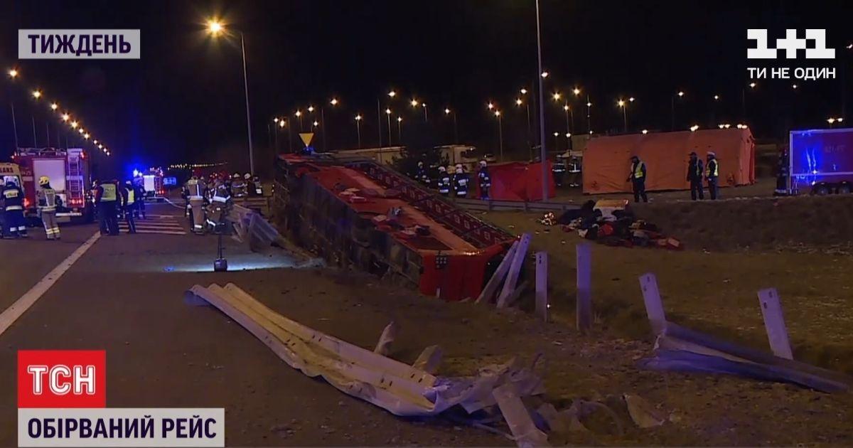 Людей разбросало по салону, как игрушки: пострадавшие рассказали, что происходило в автобусе во время ДТП в Польше