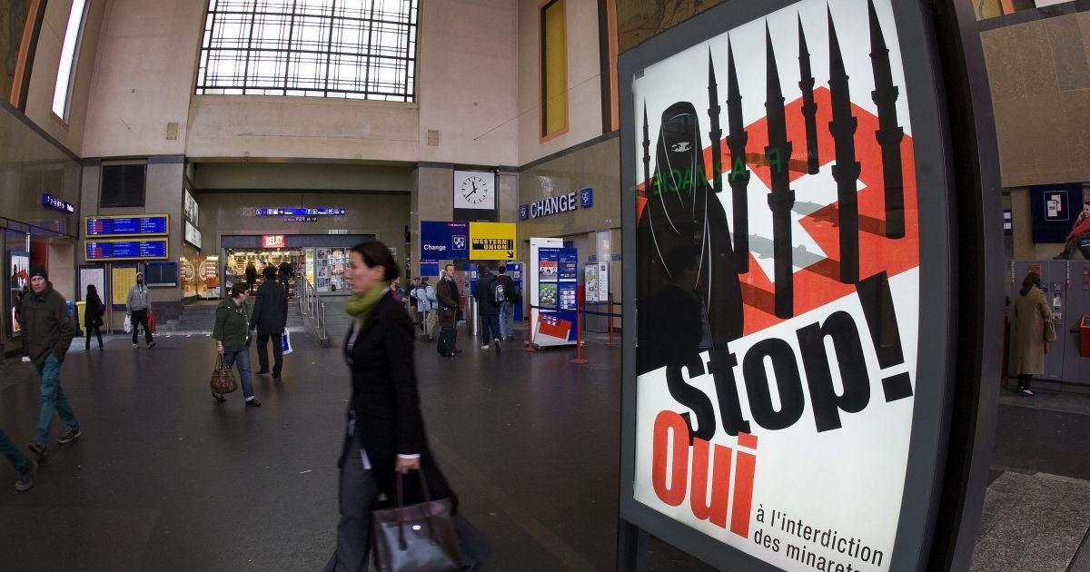 У Швейцарії підтримали заборону приховувати обличчя у громадських місцях: мусульманська громада обурена