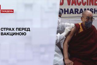 Новини тижня: вакцина страшніша за вірус, або чому українці відмовляються від щеплення