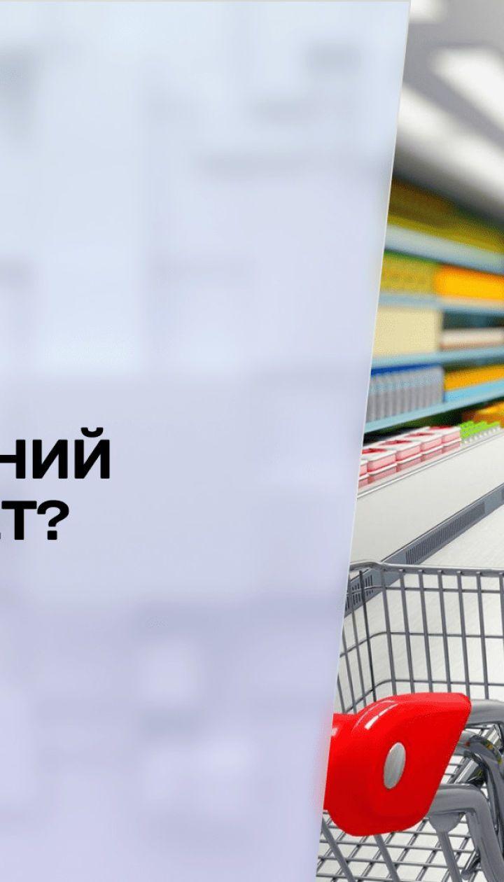 Новини світу: як працює супермаркет в Парижі, в якого 5 тисяч власників