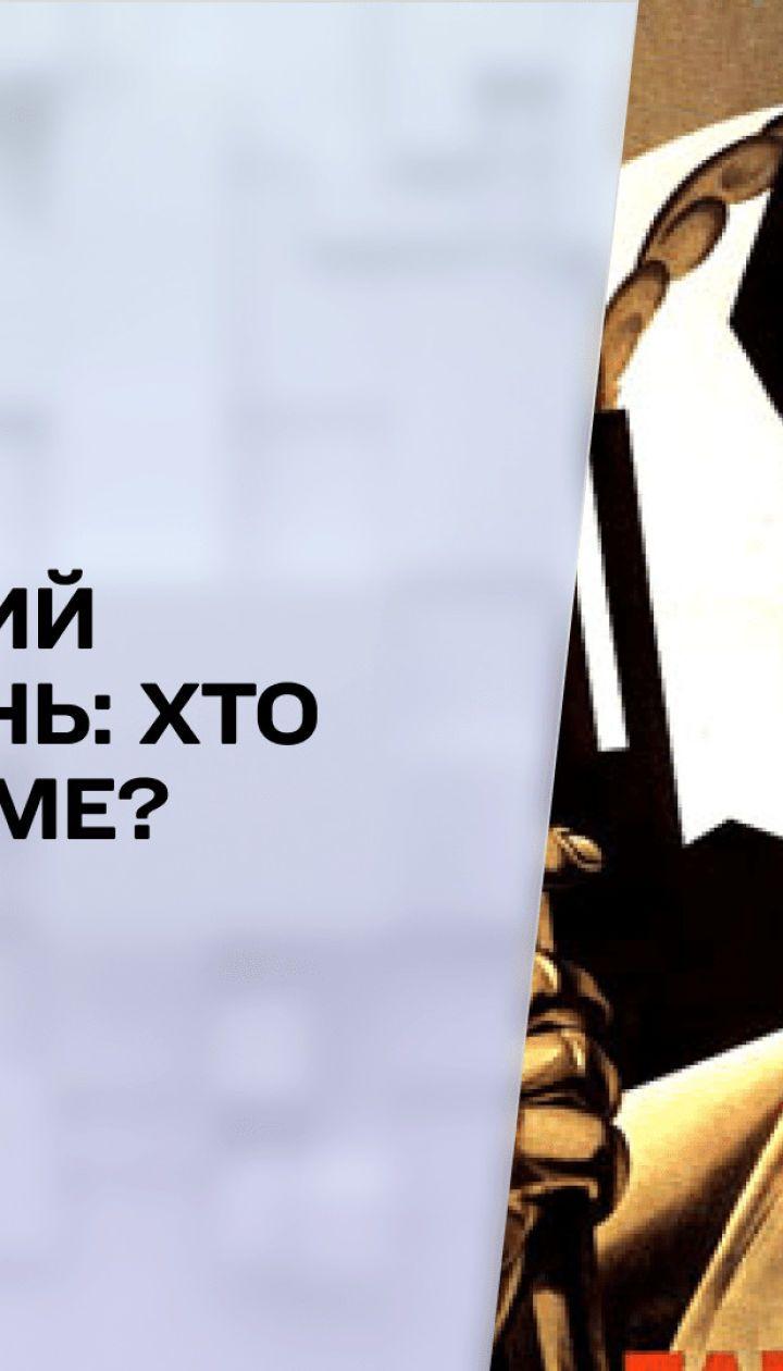 Новости недели: в Украине с каждым годом желающих праздновать 8 марта становится меньше