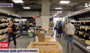 Жители Парижа создали кооперативный супермаркет, где все стоит на 20-30% дешевле: в чем секрет