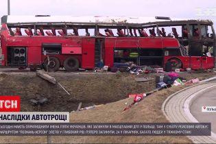 Новини світу: водію автобуса, який потрапив у смертельну ДТП у Польщі, загрожує до 8 років тюрми
