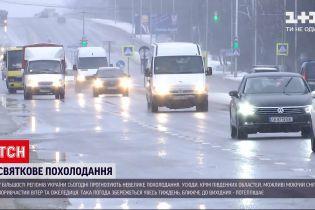 Новини України: у більшості регіонів сьогодні прогнозують невелике похолодання