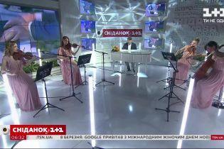 """Музыкальный подарок на 8 Марта – Евгений Хмара и """"Black Tie"""""""