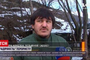 Новини світу: в Абхазії затримали засновника терористичної бригади з Донбасу