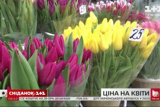Чи змінилися ціни на квіти у святкові дні