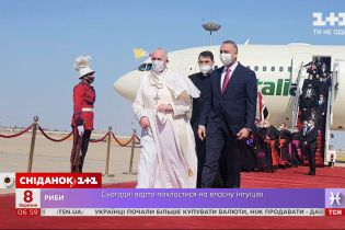 """""""Паломник примирення"""": чому Папа Римський Франциск поїхав до Іраку"""