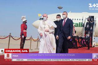 """""""Паломник примирения"""": почему Папа Римский Франциск поехал в Ирак"""