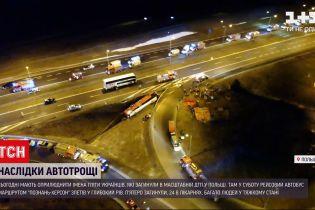 Новини світу: сьогодні мають назвати імена 5 українців, які загинули в масштабній ДТП у Польщі