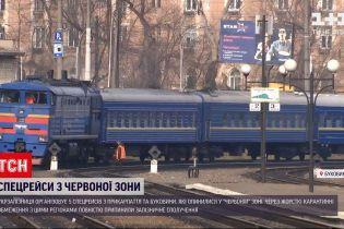 """Новости Украины: как будут ходить поезда в """"красных"""" Черновцах"""
