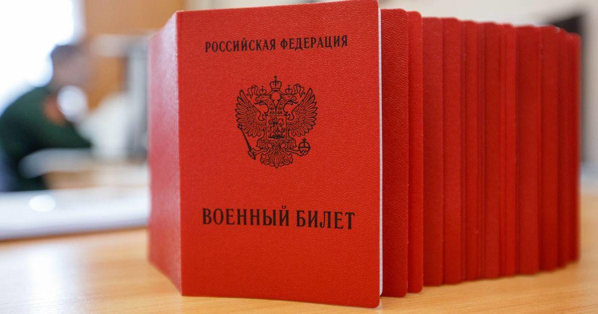 У Росії військкомат привітав дівчат з 8 березня і запропонував здати контакти колишніх