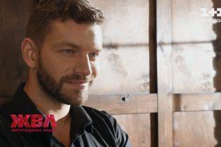 Самый красивый на планете: планирует ли жениться телеведущий Богдан Юсипчук