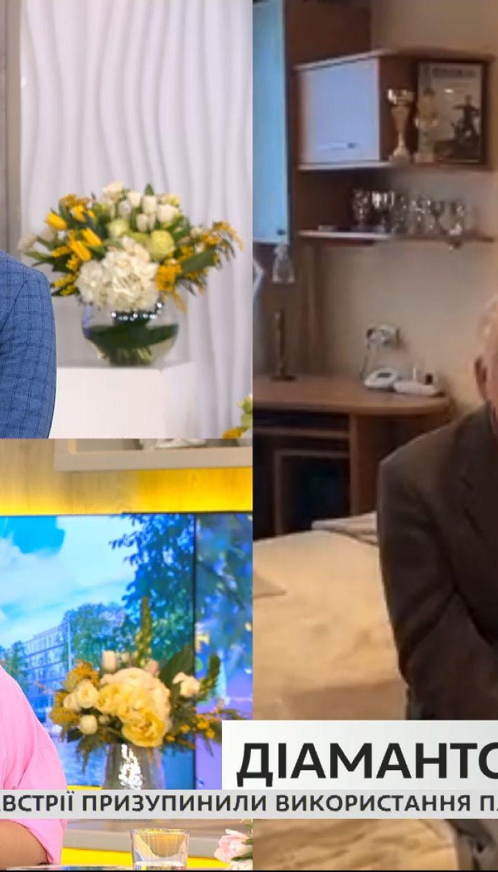 """Діамантове весілля: """"Сніданок"""" привітав подружжя, яке вже разом 60 років"""