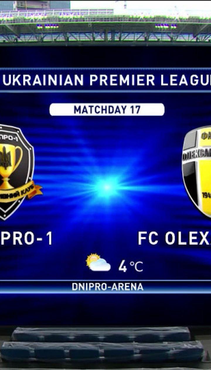 УПЛ | Чемпионат Украины по футболу 2021 | Днепр-1 - Александрия - 0:0. Обзор матча