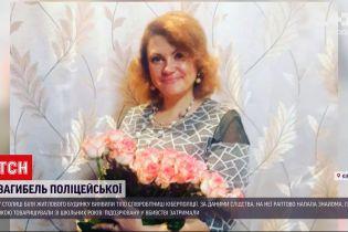 Новости Украины: стали известны новые подробности громкого убийства сотрудницы полиции