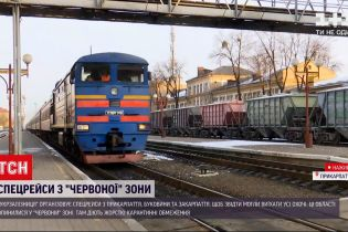 """Новости Украины: из областей, которые находятся в """"красной"""" зоне, начали курсировать спецпоезда"""