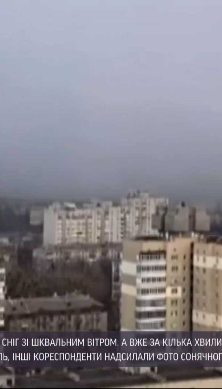 Новости Украины: холодный атмосферный фронт с севера продержится еще несколько дней
