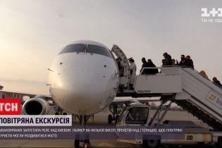 Новини України: над Києвом відбувся унікальний політ на мінімальній висоті