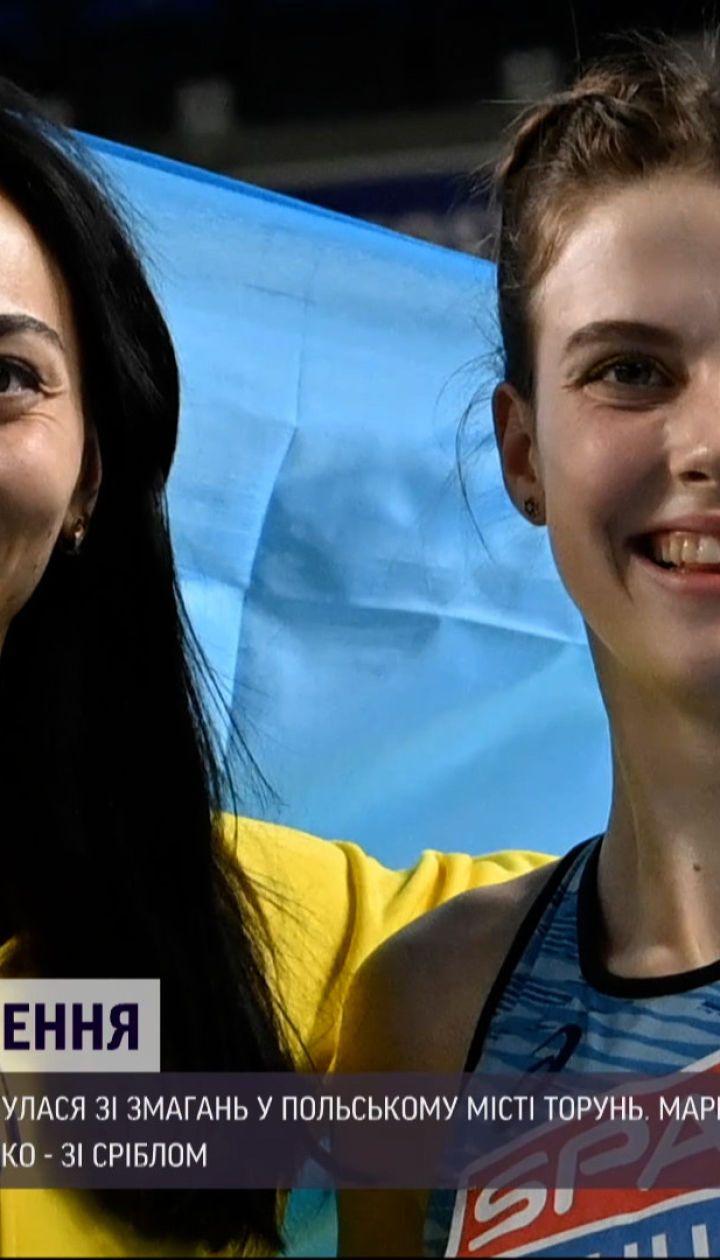 Новини України: збірна з легкої атлетики повернулася з чемпіонату Європи з нагородами