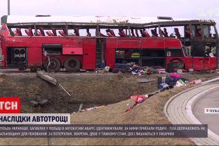 Новости Украины: погибших украинцев в ДТП в Польше доставят для захоронения на Родину