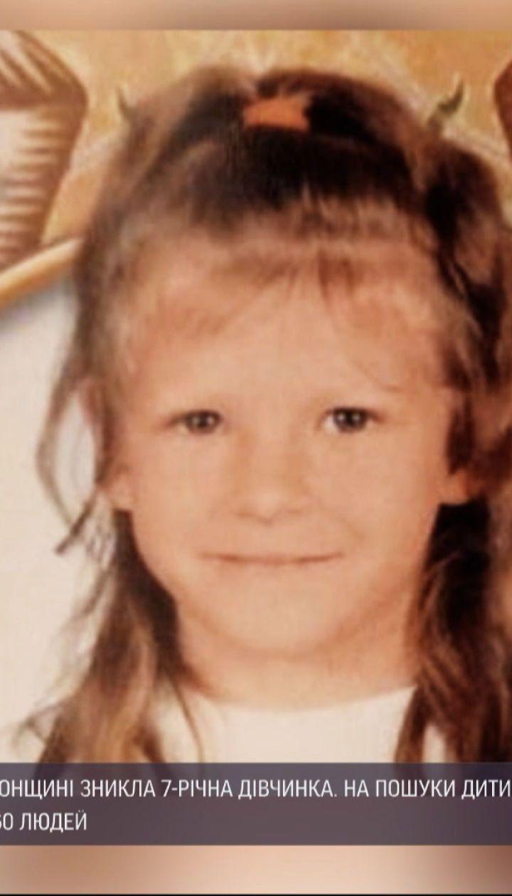 Новости Украины: в Херсонской области прямо с собственного двора исчезла 7-летняя девочка