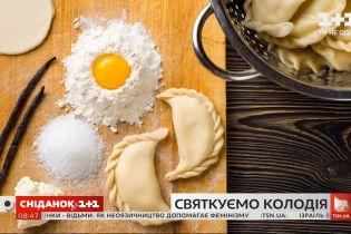 Елена Брайченко: чем отличается Колодий от Масленицы и что готовить на праздник