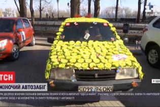 Нетипичное 8 Марта: в Одессе девушки устроили авторалли на женский праздник