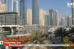 """""""Мій путівник"""": Дубай – як живе """"місто майбутнього"""" під час карантину"""