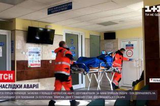 Новости Украины: 24 украинца, пострадавших в ДТП, находятся в польских больницах