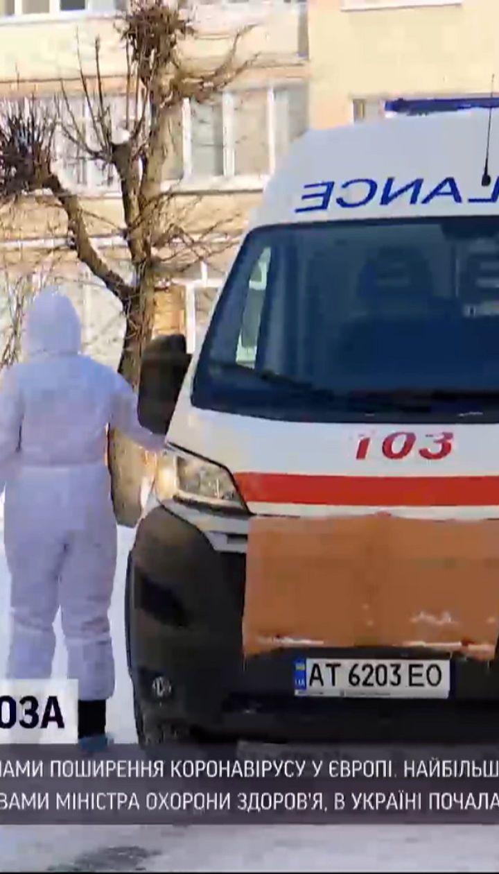 Новости Украины: по словам Степанова, в стране началась третья волна пандемии
