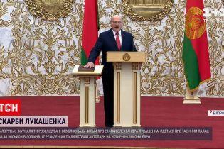 Новости мира: белорусский канал опубликовал расследование о состоянии Лукашенко