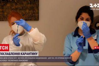 Новини світу: Росія поширює фейки про західні вакцини