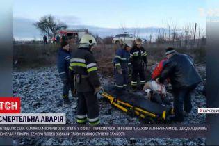 Новости Украины: число жертв в аварии в Харьковской области увеличилось до 2 человек
