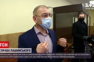 Новини України: чоловік, якого підстрелив екснардеп Сергій Пашинський, не братиме участь у судовому процесі