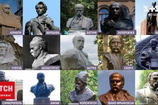 Новости Украины: в мире появился сотый памятник Тарасу Шевченко