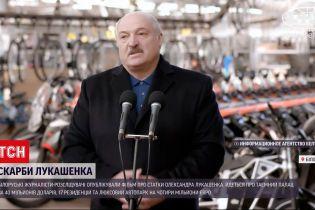 Новости мира: оппозиционный белорусский канал разоблачил состояние Лукашенко в фильме-расследовании