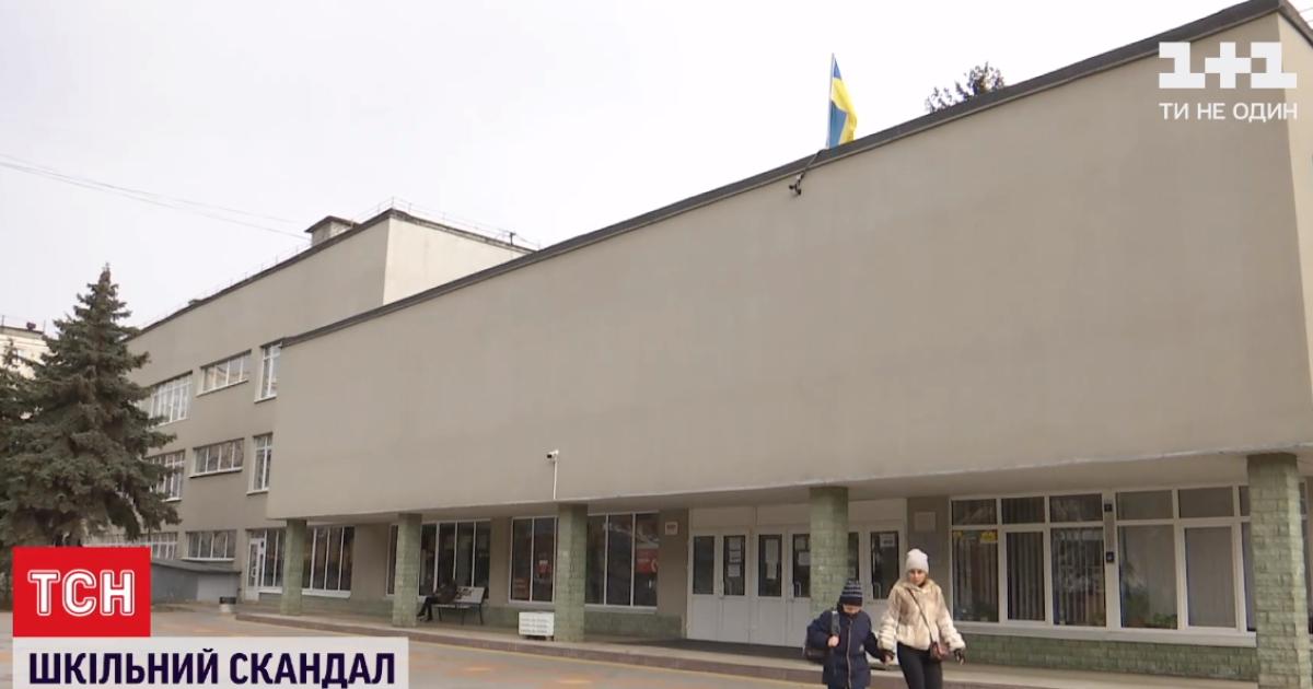 Угрозы и оскорбления: в Киеве могут уволить учителя, который поссорился с отцом ученика из-за урока вальса