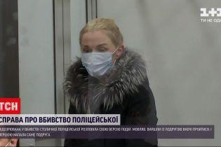 Новости Украины: подозреваемая в убийстве столичной полицейской рассказала свою версию событий