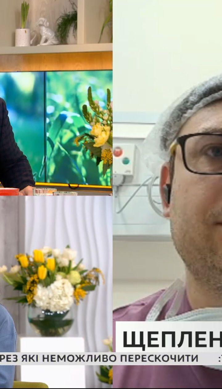 Чому Ізраїль не визнає вакцину Covishield: розмова з лікарем Борисом Брилем