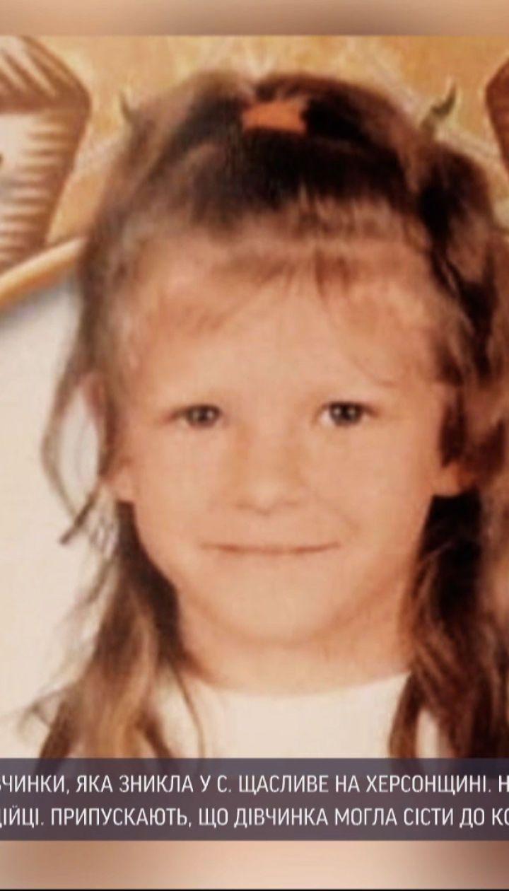 Новости Украины: пропавшую 7-летнюю девочку ищут уже третьи сутки
