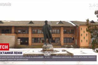 Новини України: у Миколаївській області знесли останній пам'ятник Леніну
