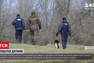 Новости Украины: семилетнюю Марию до сих пор не нашли и прекратили поиски на местности