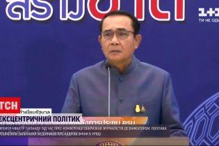 """Новости мира: премьер Таиланда """"обработал"""" журналистов дезинфектором"""