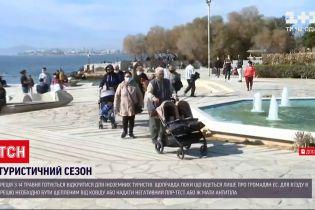 Новости мира: Греция готовится открыться для туристов