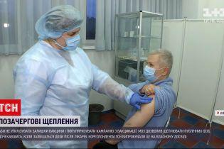 Новости Украины: Минздрав позволил прививать публичных лиц остатками первых вакцин